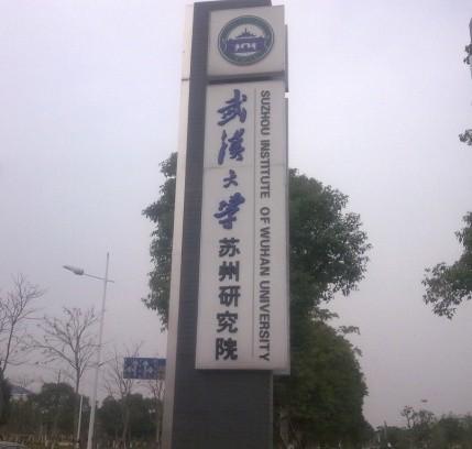 武汉大学经济管理学院要求会计专业硕士研究生毕业前必须在cssci期刊图片